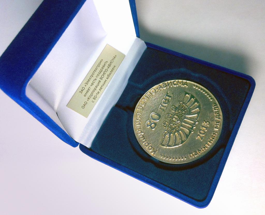Медаль для Электротехпром»