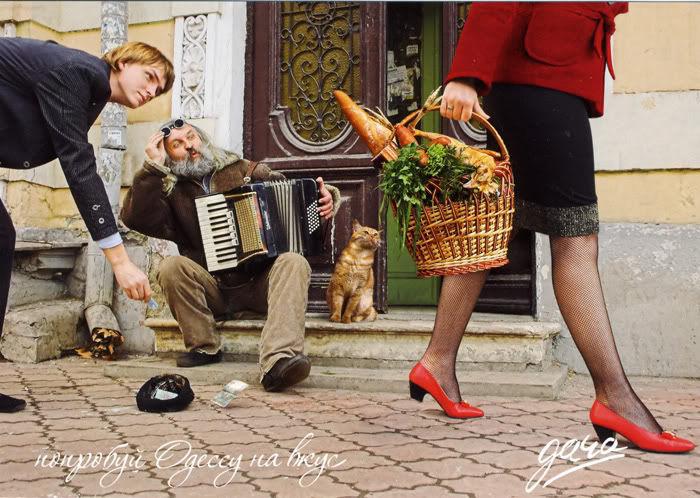 Реклама на открытках