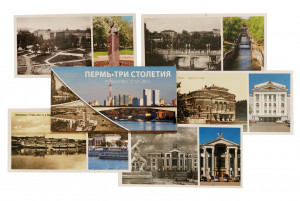 Набор открыток «Три столетия»