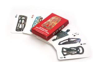 Игральные карты со звериным стилем