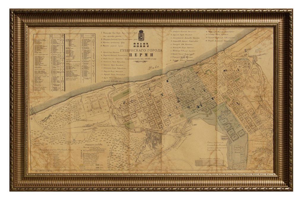 представленная производственном план губернского города перми 1908 магазинов Биробиджана других