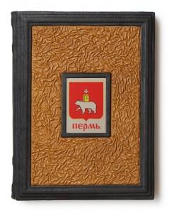 Книга «Пермь» в кожаном переплете