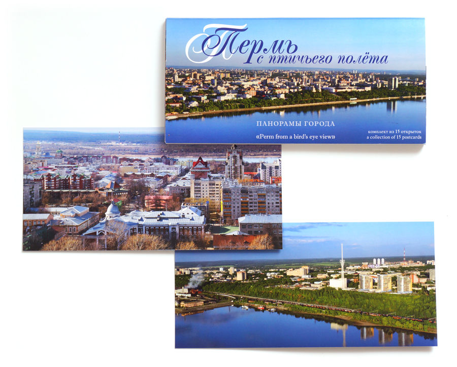 фото журнал пермь