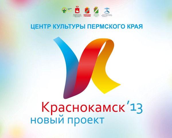 Баннер для Краснокамска