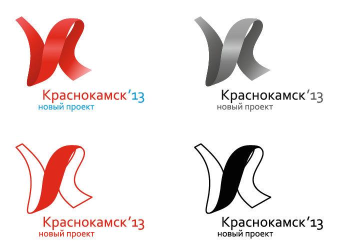 Краснокамск — варианты использования