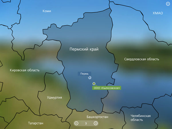 «Кылосовское»