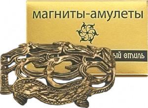Сувенирные магниты с пермским звериным стилем