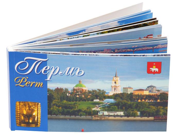 Комплект отрывных открыток