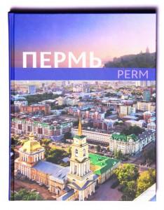 Книга «Пермь»