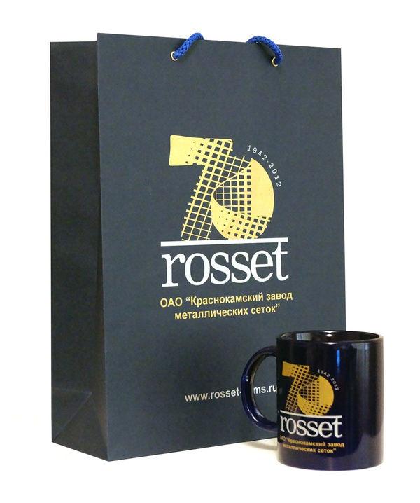 Пакет с логотипом и сувенирная кружка для «Россет»