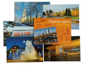 Набор открыток «Пермские сезоны»